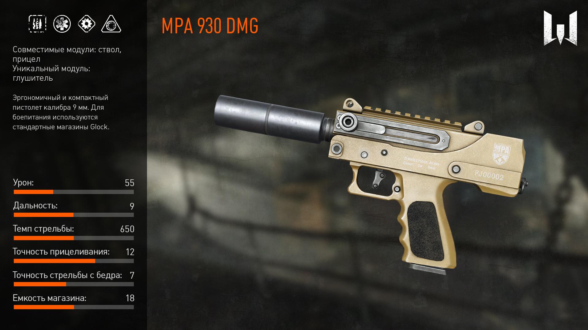 Водный пистолет pvp краска для ткани купить в симферополе