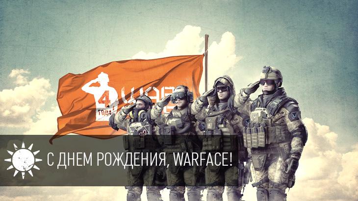 Акция подарок солдату в картинках скачать в Плюссе,Чите,Каневской