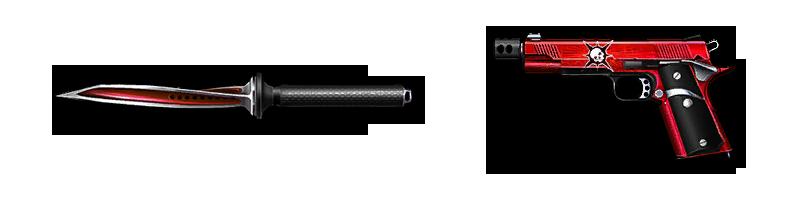 Оружие и камуфляжи