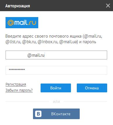 wf mail ru скачать