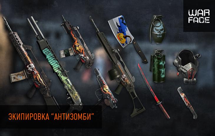 скачать игру зомби варфейс - фото 6