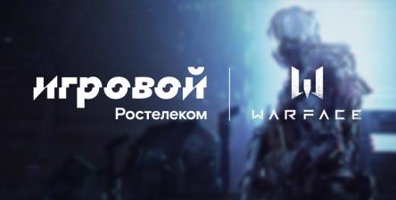 Московский кредитный банк рассчитать кредит онлайн