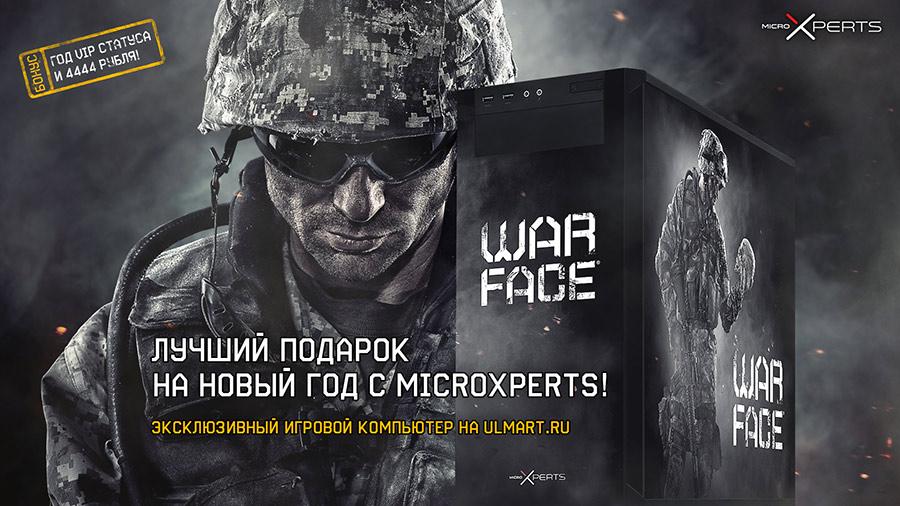 скачать бесплатно игру Warface на компьютер через торрент img-1