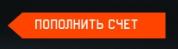 Кредиты варфейс
