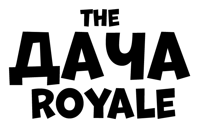 The дача royale