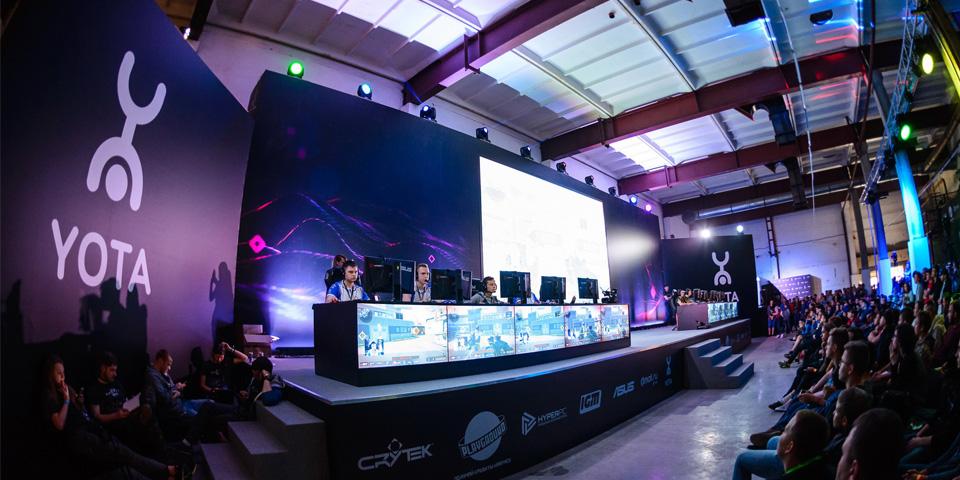 Финал киберспортивного турнира