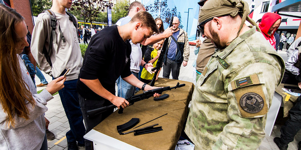 Выставка военного снаряжения