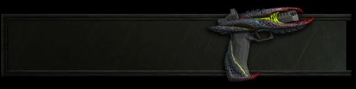 Мрачный жнец Ⅰ