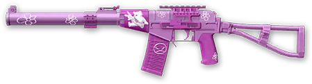 Розовый камуфляж для АС «Вал»