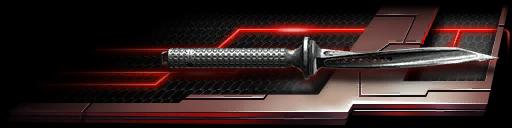 Нож одного удара Ⅱ