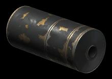 Глушитель T-94