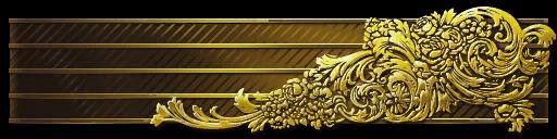 Золотая серия