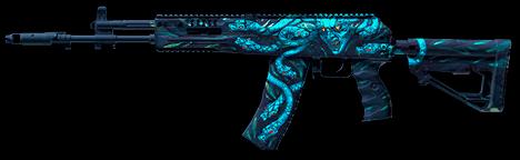 Камуфляж «Медуза» для АК-12