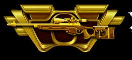 СВ-98