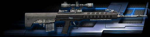Народно-освободительная армия Ⅱ