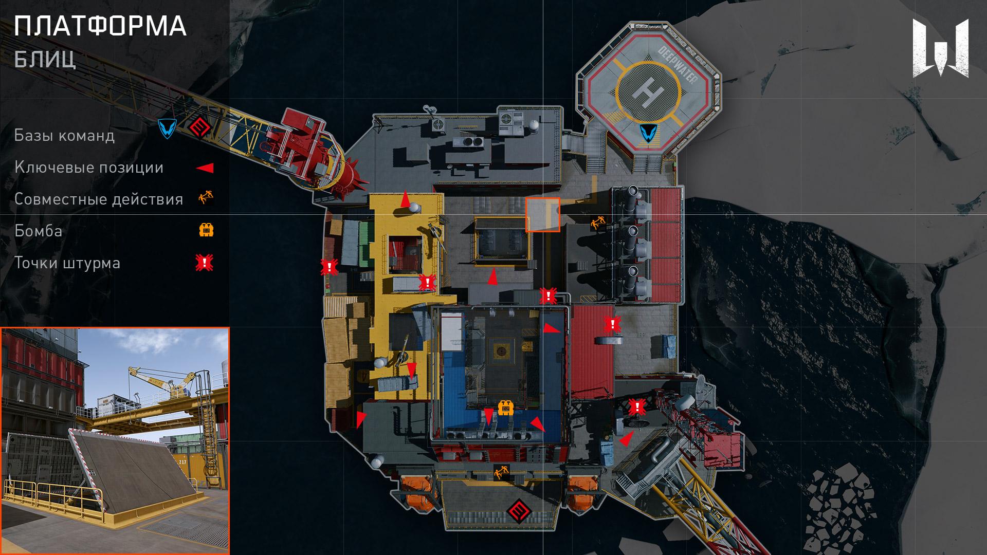 TBS platform map.jpg