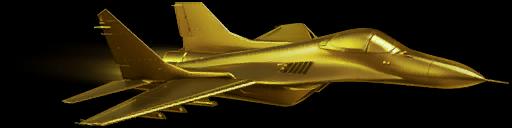 Золотая «Альфа»