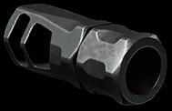 Пламегаситель для ПП «Тьма»