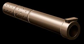 Глушитель для снайперской винтовки «Аспид»