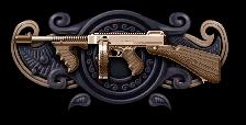 Thompson M1928 «Люкс»