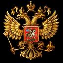 Оружие из России
