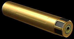 Золотой глушитель Ruger Mk IV Lite