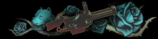 Мятежник: XM556 Microgun