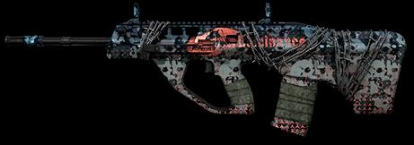 Камуфляж «Тень» для F90 MBR