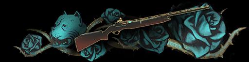 Мятежник: Fabarm XLR5 Prestige