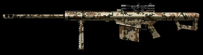 Горный камуфляж для Barrett M107