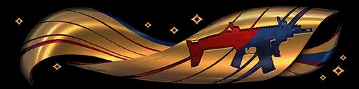 Знаток SCAR-L PDW «Триумф»