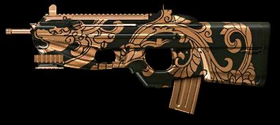 FN F2000 «Черный дракон»