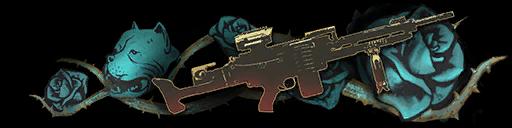 Мятежник: H&K MG5 121