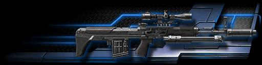 Уличный снайпер Ⅱ