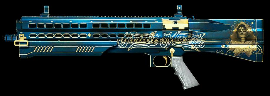 UTAS UTS-15 «Картель»