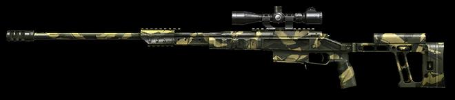 Камуфляж «Джунгли» для ОРСИС Т-5000