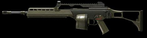 Камуфляж «Полигон» для H&K MG36