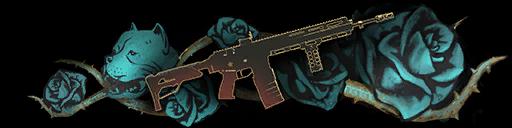 Мятежник: Howa Type 89 Custom