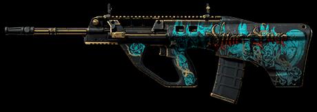 Камуфляж «Мятежник» для F90 MBR