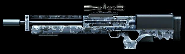 Камуфляж «Город» для Walther WA 2000