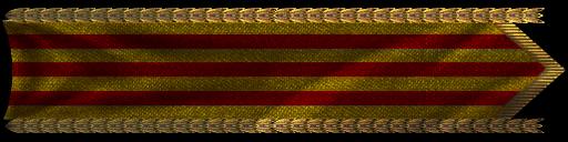 Виртуоз