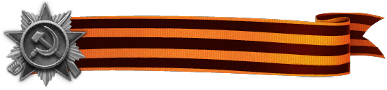 Image achievements stripes.png