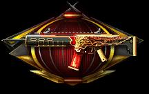 ACR «Драконоборец»