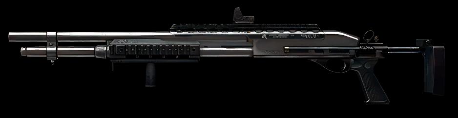 Remington 870 RAS (0).png