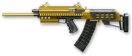 Золотая Сайга‐12С
