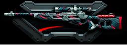 СВ-98 «Шрам»