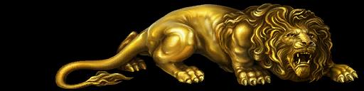 Золотая классика