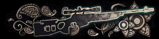 Люкс: СВ-98