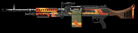 Элитный M240B