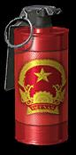 Дымовая граната «Вьетнам»